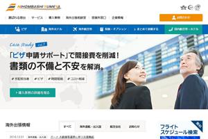 株式会社日本橋夢屋