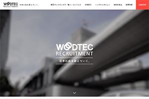 朝日ウッドテック 採用情報サイト