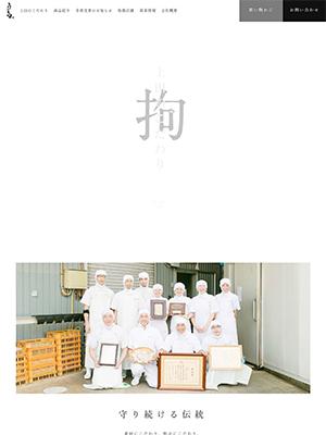 上田とうふ株式会社