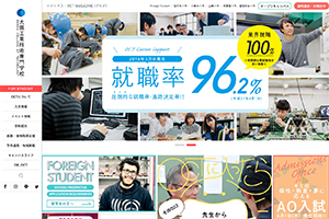 OCT 大阪工業技術専門学校