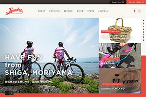 Squadra 滋賀-守山