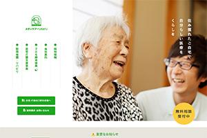 株式会社 メディケア・リハビリ