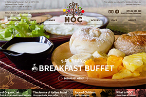 RESTAURANT CAFE HOC