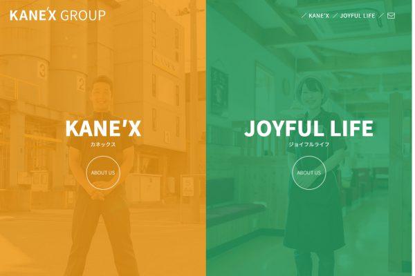 KANE′X GROUP