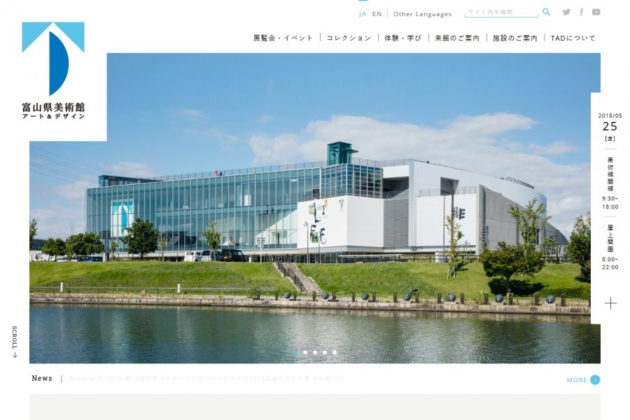富山県美術館
