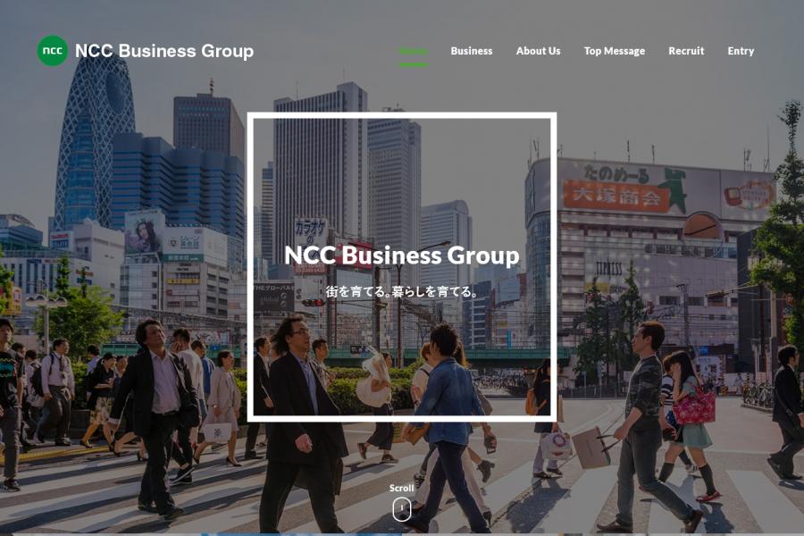NCCビジネスグループ