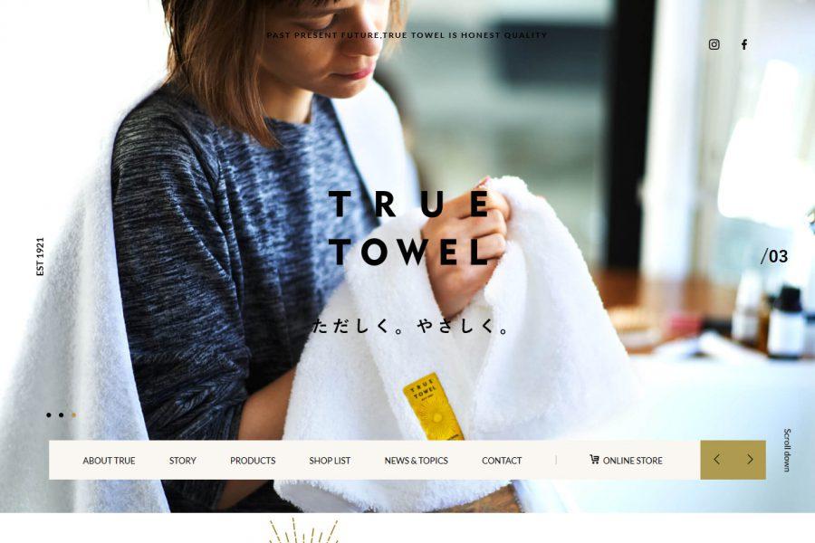 TRUE TOWEL
