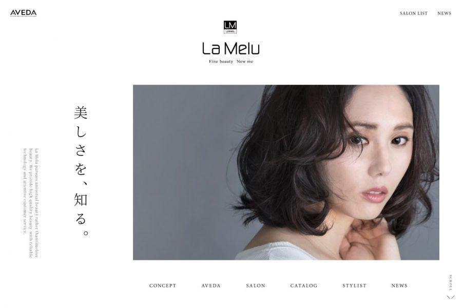 La Melu ラメール