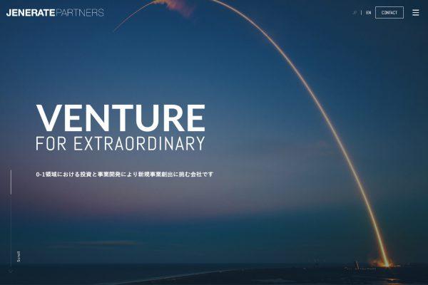 Jenerate Partners株式会社