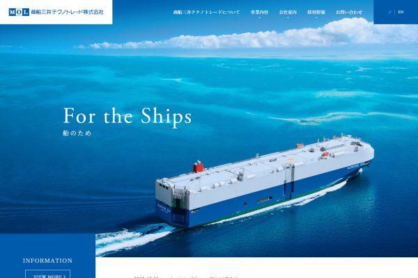商船三井テクノトレード株式会社