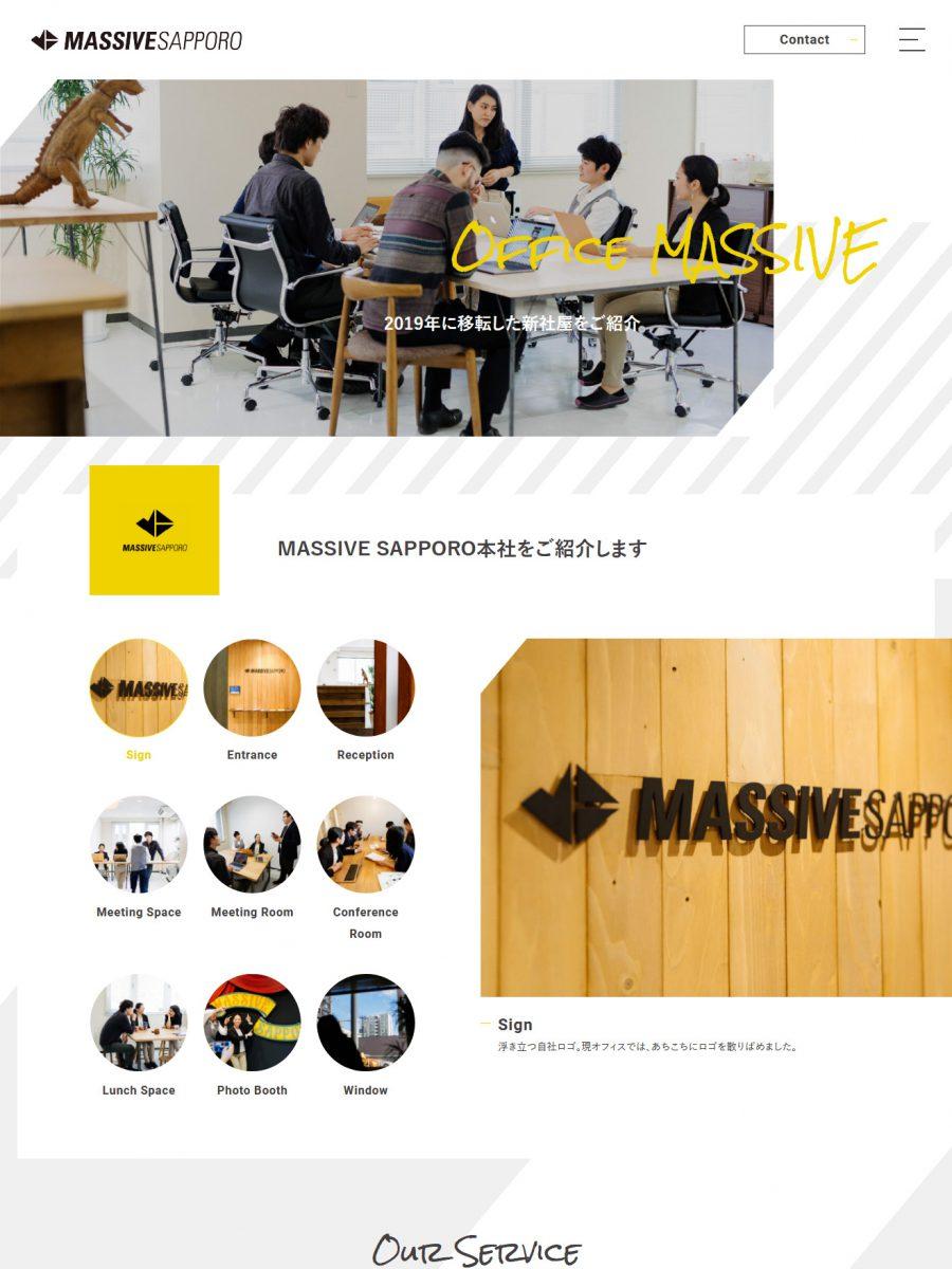 株式会社MASSIVE SAPPORO