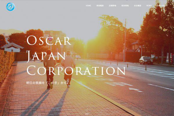 株式会社オスカージャパン