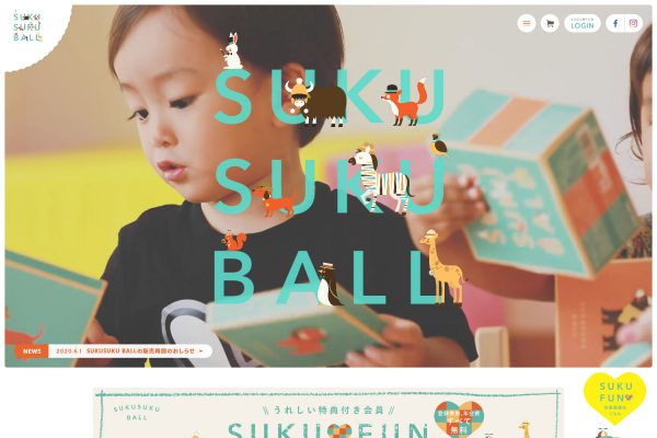 SUKUSUKU BALL