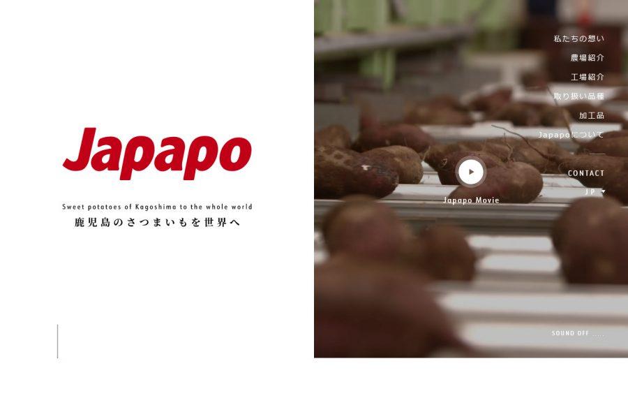 Japan potato有限会社