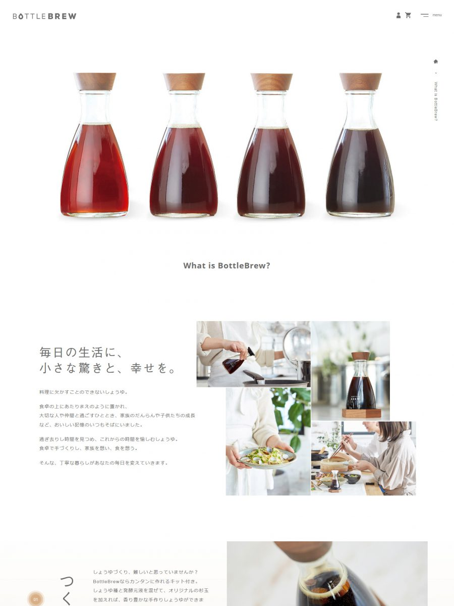 BottleBrew