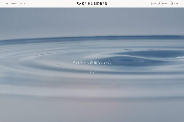 SAKE HUNDRED