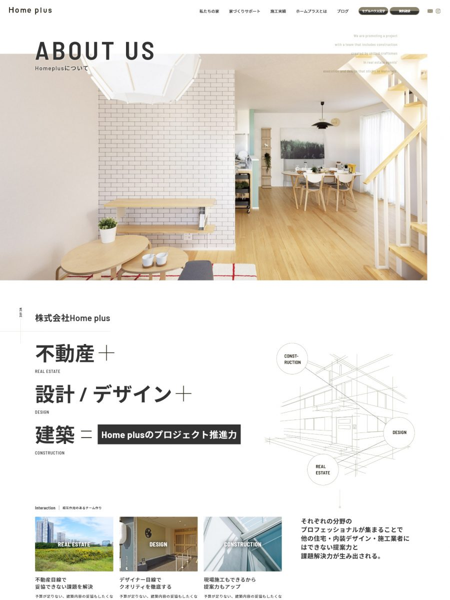 株式会社Home plus