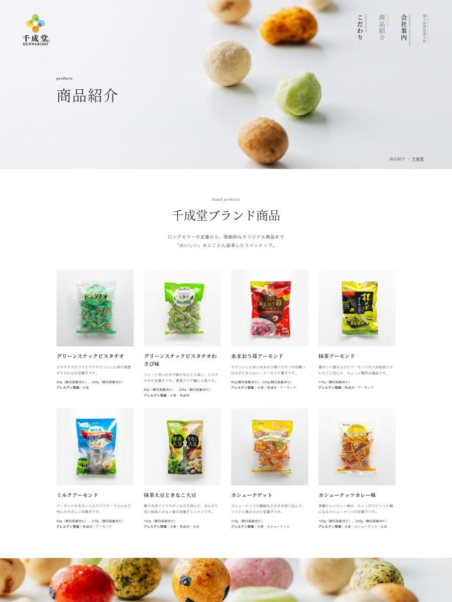 株式会社千成堂