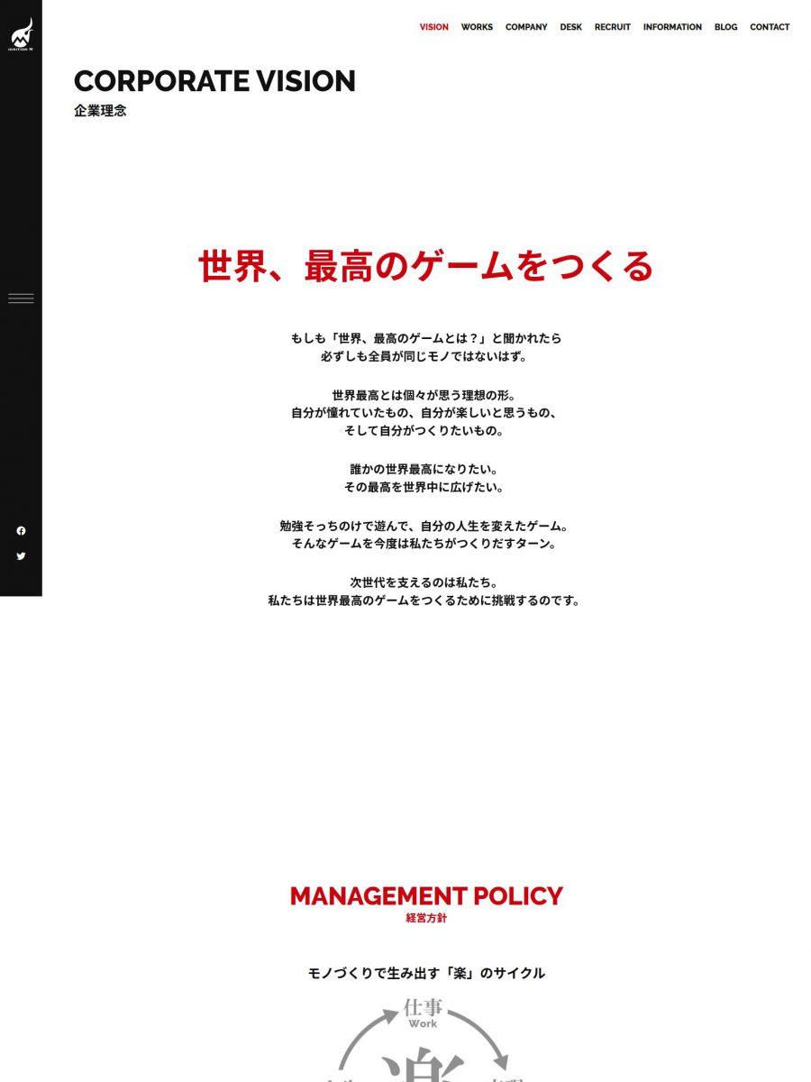 株式会社イグニッション・エム