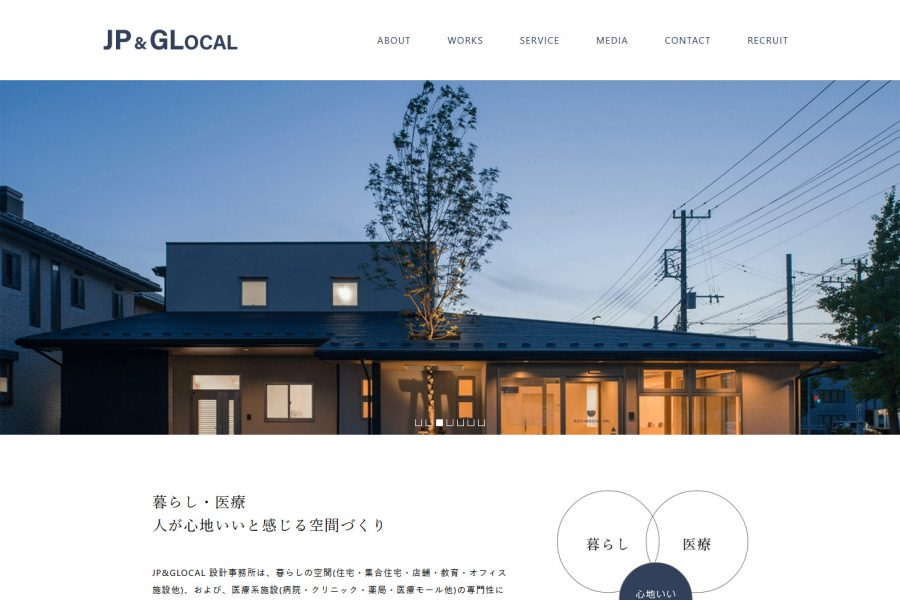 株式会社 JP&GLOCAL設計事務所
