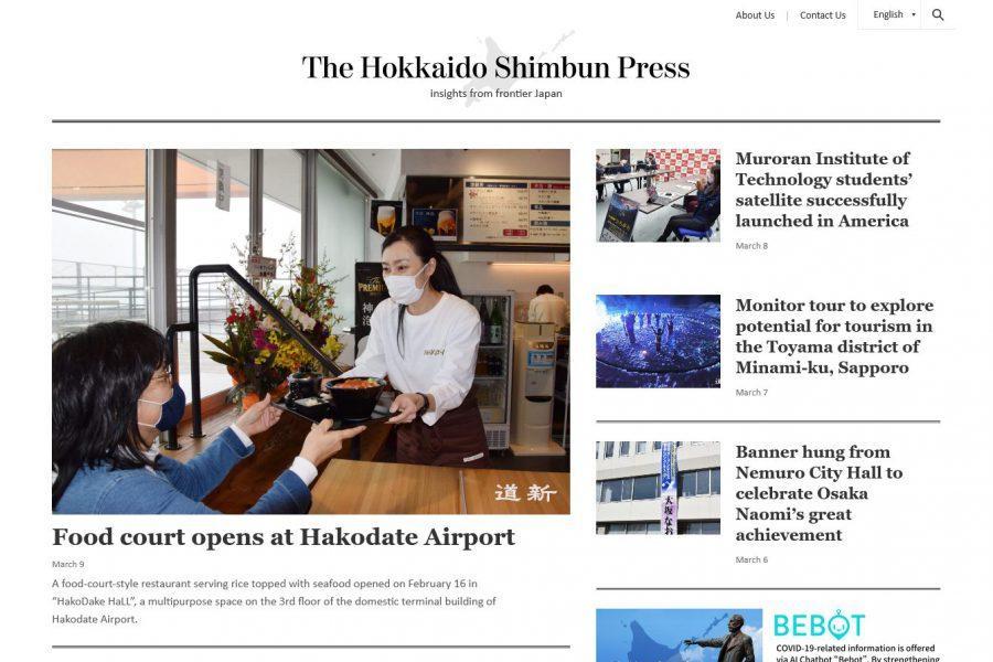 The Hokkaido Shimbun Press
