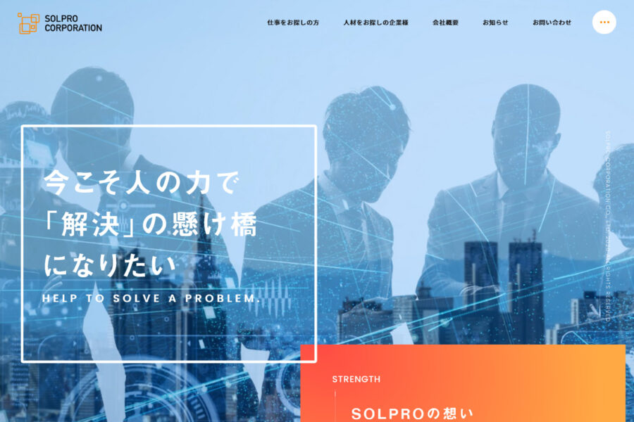 OLPRO corporation 株式会社
